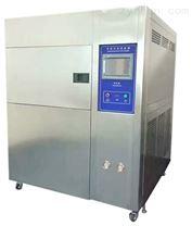 LGD-80HA冷热冲击试验箱-40