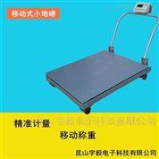 150吨电子地磅维修 3×14米地磅价格