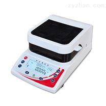 SF101型全自动微量水分测定仪