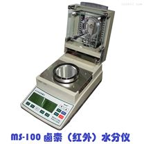 MS-100八角茴香水分celiangyi、调料水分celiangyi