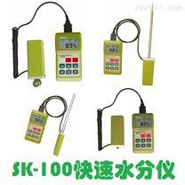 SK-100胶nan水分celiangyi胶nan水分celiangyi