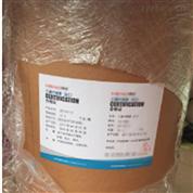 供应yaoyongfu料乙基纤wei素有注册证批件
