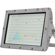 BLD安康LED防爆灯