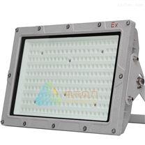 HRD83-45W高效节能防爆LED灯