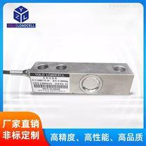 HM8-C3-1.0T-4B7-A物料罐称重传感器