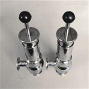 自动安全排泄阀 可调压力安全阀 溢流阀