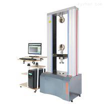高端微機控制萬能拉力測試儀