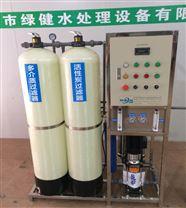 500Lyi级反渗tou纯水设备,单级RO反渗tou纯净水设备