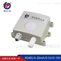 RS-CO-建大仁科 一氧化碳变送器 可燃气体传感器