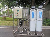 RO-1000L反渗tou水处理系统,RO反渗tou纯净水设备