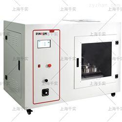 防hu服阻干态试验仪/干态阻检测仪