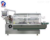 RQ-ZH-260全自动连续式高速装盒机