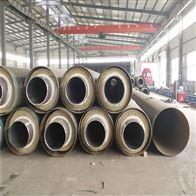 DN600高品质玻璃钢预制直埋保温管
