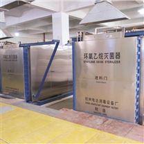 環氧乙烷消毒滅菌廠家 上海必趣