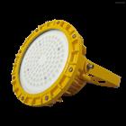 BAD808-50W防爆LED灯