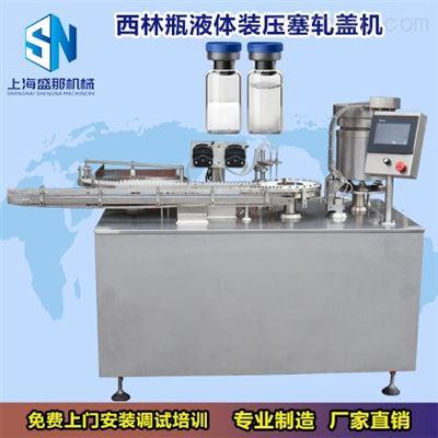SGX-20西林瓶水针灌装机