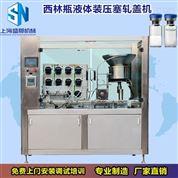 上海兽药水针灌装机工作原理