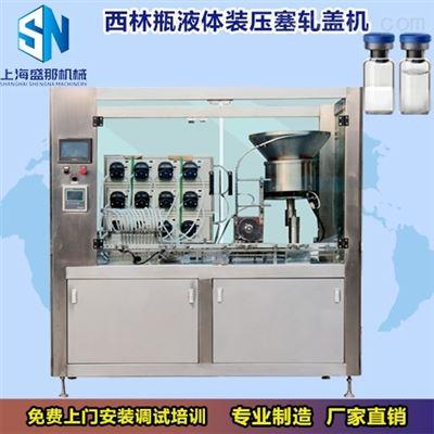 SGS-Y兽药水针灌装机
