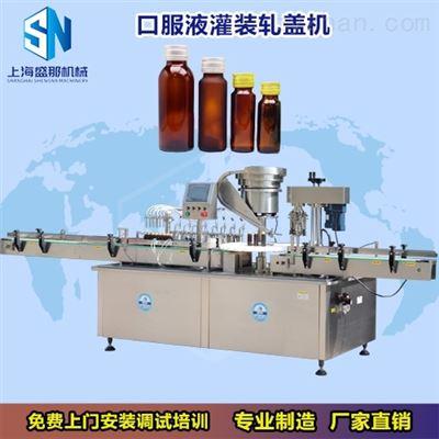 SGX-50口服液灌装轧盖机
