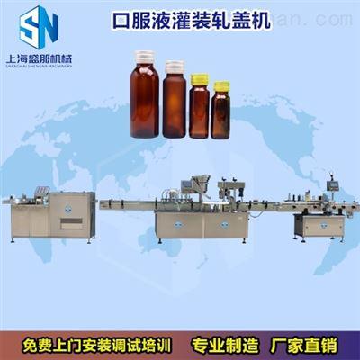 SGX-50口服液灌装生产线