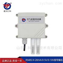 RS-PM-N01-*建大仁科 空气质量(PM2.5/PM10) 变送器