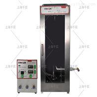 垂直法燃烧性测试仪/纺织物阻燃检测仪