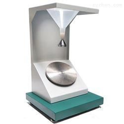口罩拒水性测试仪/织物表面抗湿性试验仪