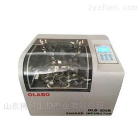OLB-200B恒溫搖床帶制冷