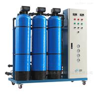 SSY-CG立式消毒供应室纯水设备