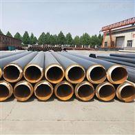 DN350供暖热水保温直埋保温管