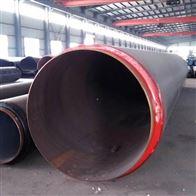管径25直埋式预制钢套钢复合保温管