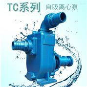 现货4寸自吸泵卧式抽水泵