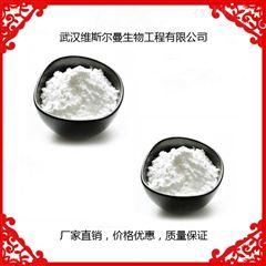 生产厂家10361-46-3 碱式硝酸铋