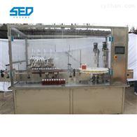 SGGX灌装轧盖机