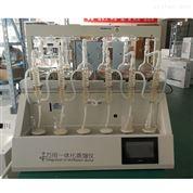 一体化万用蒸馏仪CYZL-6S食品二氧化硫
