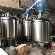 不锈钢电加热搅拌罐