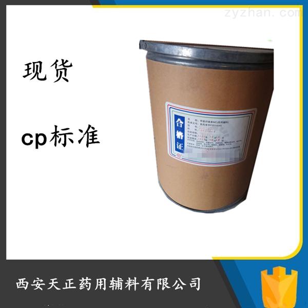 药用甲基纤维素20kg原厂包装