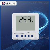 RS-WD-N01-1建大仁科 温度传感器