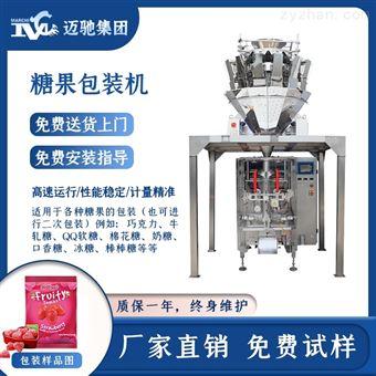 糖果包装机械设备