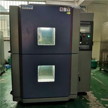 ap-cj愛佩科技冷熱沖擊試驗設備品牌