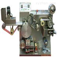DPH-90胶囊片剂铝塑包装机厂家