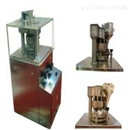 ZP系列旋轉壓片機