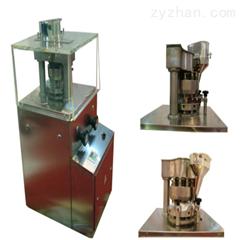ZP系列旋转压片机