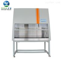 BSC-1000IIA2单人半排全钢生物安全柜