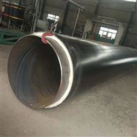DN150钢套钢直埋蒸汽保温管道
