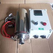 电加热呼吸器