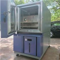 冷热冲击试验箱 高低温箱