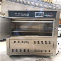 爱佩科技UV紫外光线老化实验箱