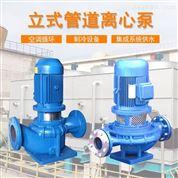 工程循环泵增压冷却塔管道泵