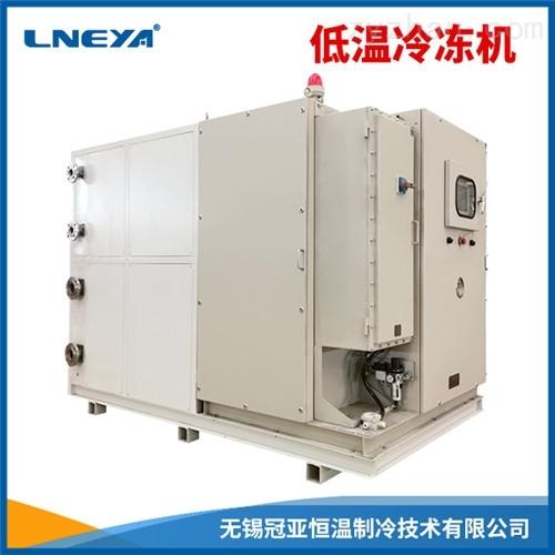 工业反应釜12匹低温冷冻机